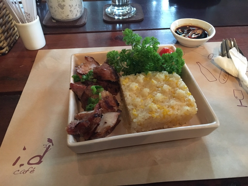 Xoi Bap with grilled pork @ ID Cafe