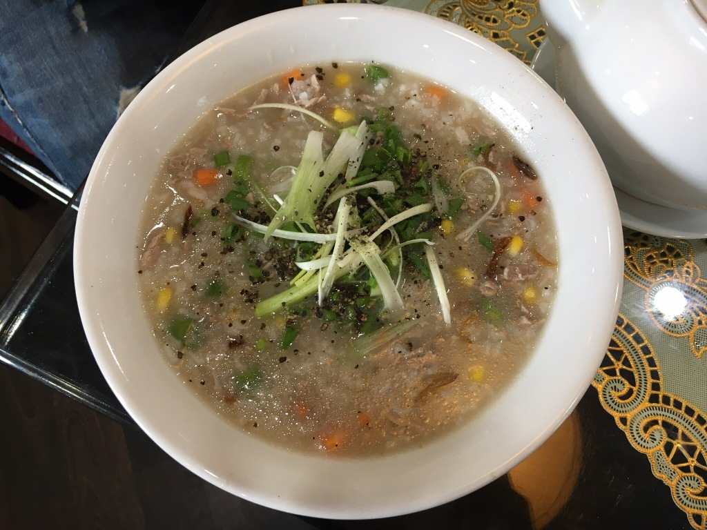 Beef congee @ Lucky Cafe in Hue Airport
