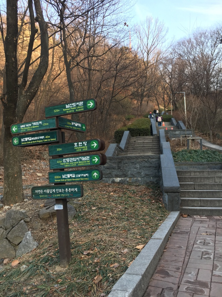 Until you get here - the stairs leading up to the N Seoul Tower.