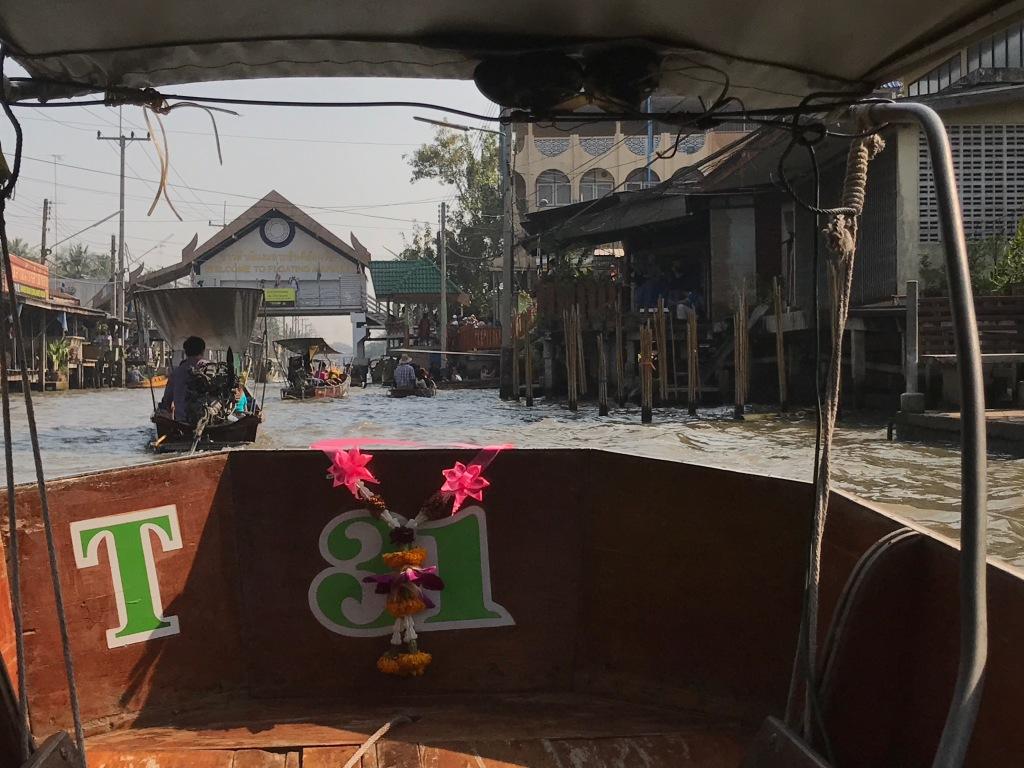 Entrance to the Damoen Saduak Floating Market.