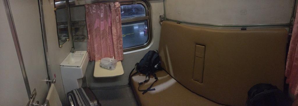 Class 1 sleeper on the older Thai Railways train (#13).