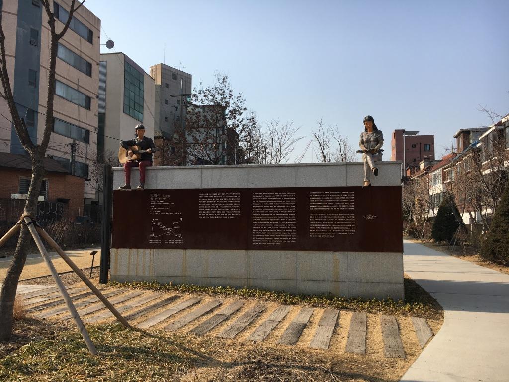 Gyeongui Line Book Street.