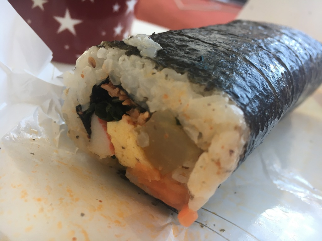 The inside of the Gimbap.