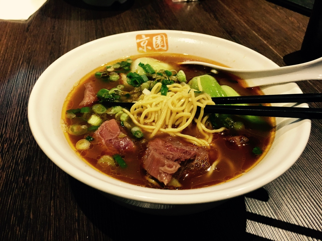 Beef noodle @ No 1 Beef Noodle