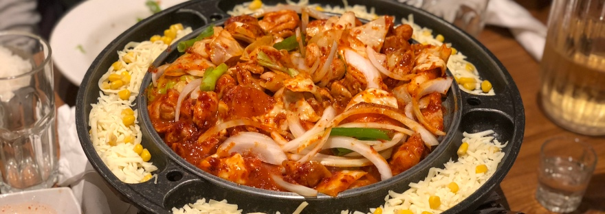 Cheese chicken galbi @ Alirang