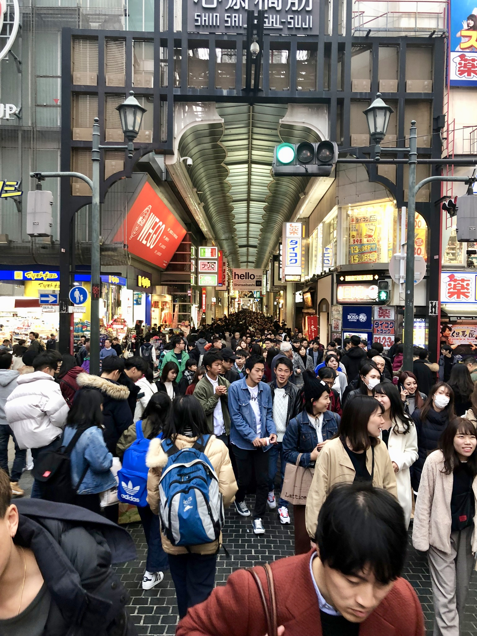 Swimming through the crowds in Osaka