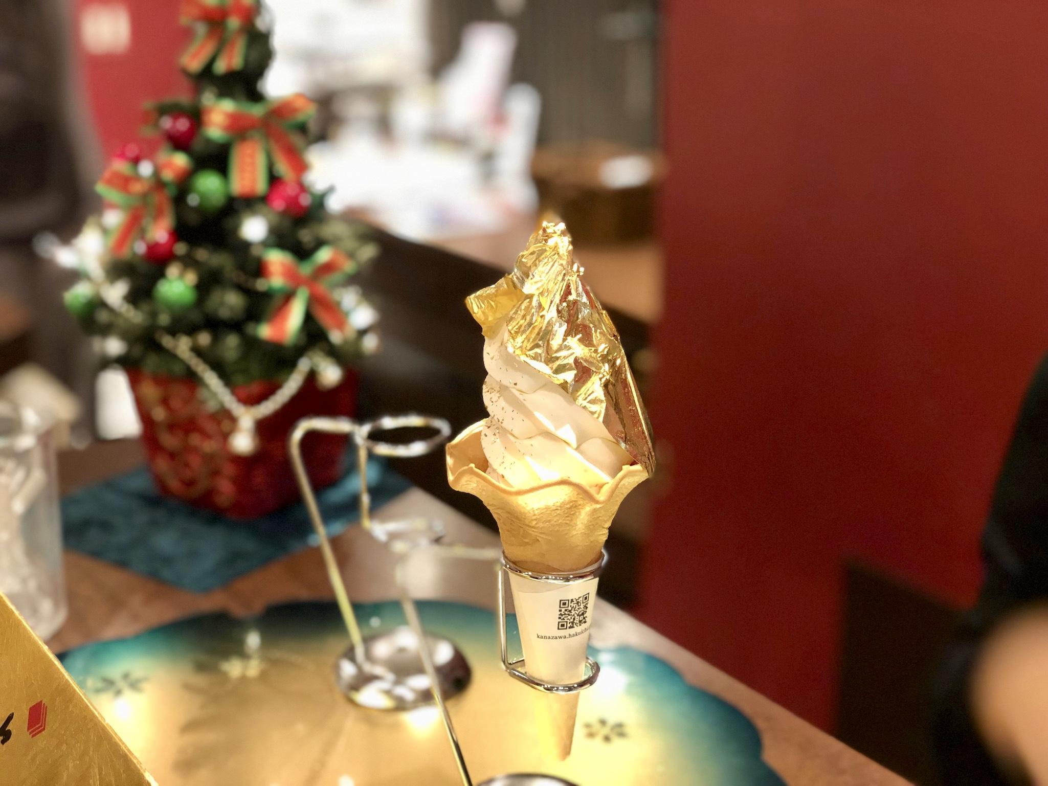 Gold leaf ice-cream in Higashi Chaya