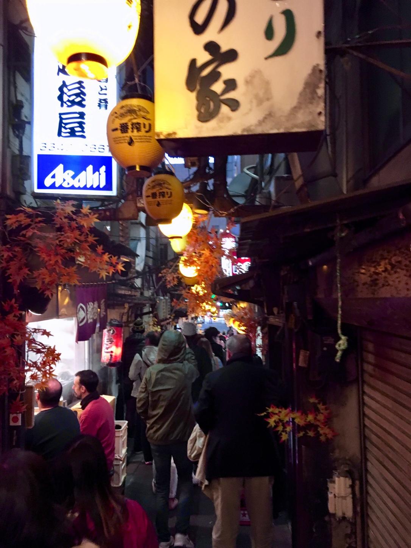"""""""Yakitori Alley"""""""
