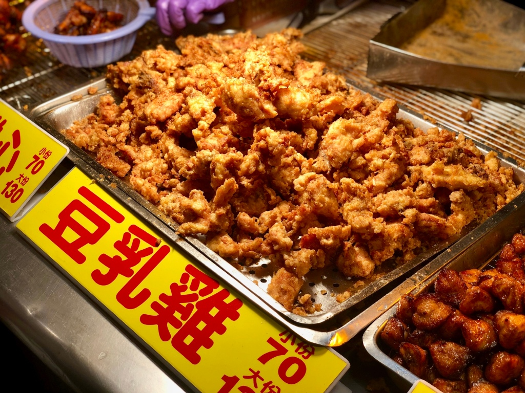 Fried chicken @ Ningxia Night Market